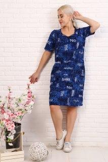 Купить Платье женское 087401113 в розницу