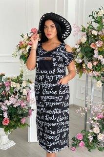 Купить Платье женское  087401148 в розницу