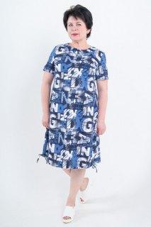 Купить Платье женское 087401150 в розницу