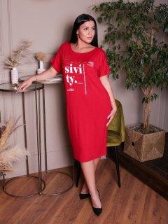 Купить Платье женское 087401193 в розницу
