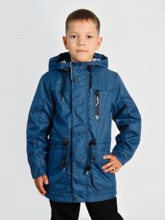 Купить Куртка для мальчика  089400059 в розницу