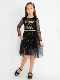 Купить Платье детское 251000072 в розницу