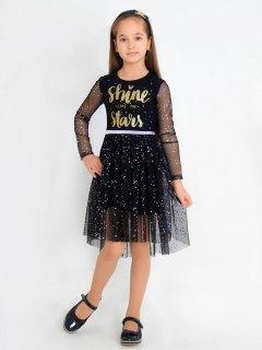 Купить Платье детское 251000073 в розницу