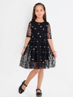 Купить Платье детское 251000074 в розницу