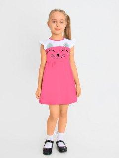 Купить Платье детское 267001116 в розницу