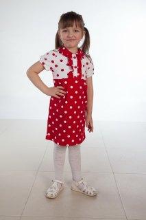 Купить Платье детское 267001336 в розницу