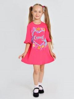 Купить Платье детское  267001338 в розницу