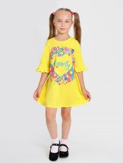 Купить Платье детское  267001339 в розницу