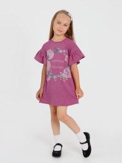 Купить Платье детское  267001340 в розницу