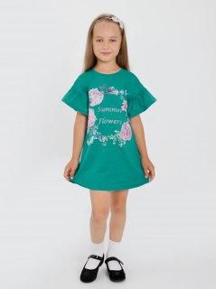 Купить Платье детское  267001341 в розницу