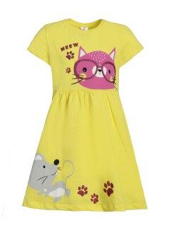 Купить Платье детское  267001342 в розницу
