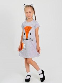 Купить Платье детское  267001353 в розницу