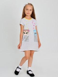 Купить Платье детское  267001355 в розницу
