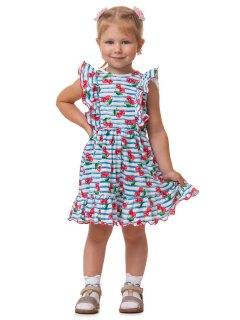 Купить Платье детское  267001362 в розницу