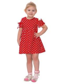 Купить Платье детское  267001364 в розницу