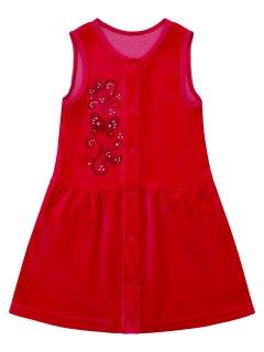 Купить Сарафан для девочки 267001368 в розницу