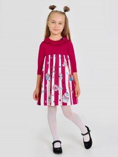 Купить Платье детское 267001375 в розницу