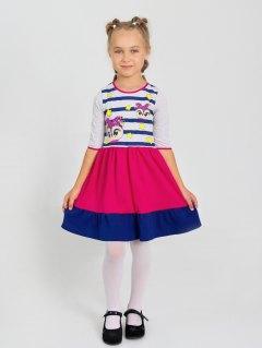 Купить Платье детское  267001378 в розницу