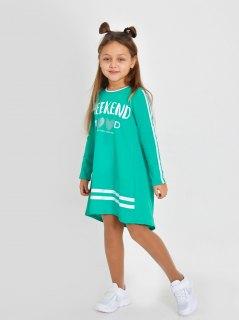Купить Платье детское  267001389 в розницу