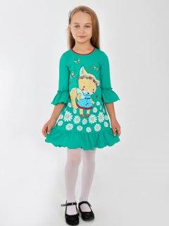 Купить Платье детское  267001393 в розницу