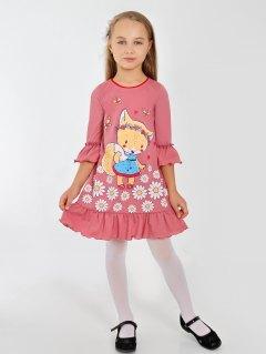 Купить Платье детское  267001394 в розницу