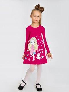 Купить Платье детское  267001395 в розницу