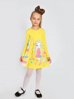 Купить Платье детское  267001396 в розницу