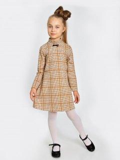 Купить Платье детское  267001397 в розницу