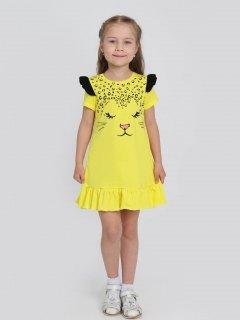 Купить Платье детское  267001424 в розницу