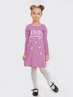 Купить Платье детское 267001434 в розницу