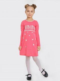 Купить Платье детское 267001435 в розницу