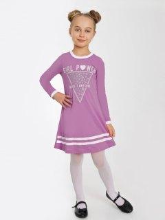 Купить Платье детское 267001437 в розницу