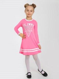 Купить Платье детское 267001438 в розницу