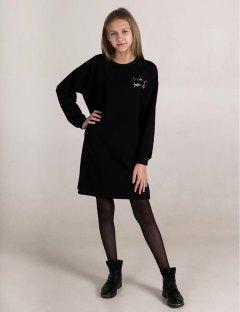 Купить Платье для девочки 267001457 в розницу