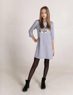 Купить Платье для девочки 267001460 в розницу