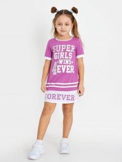 Купить Платье детское 267001461 в розницу