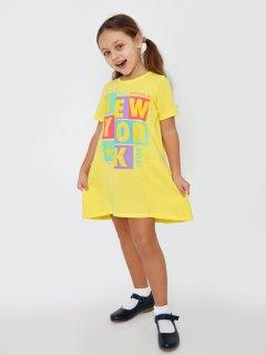 Купить Платье детское 267001464 в розницу