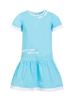 Купить Платье детское 267001465 в розницу