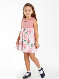 Купить Платье детское 267001471 в розницу