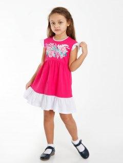 Купить Платье детское 267001474 в розницу