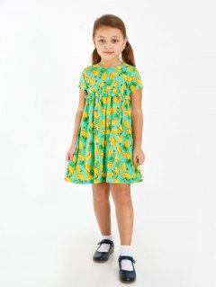 Купить Платье детское 267001478 в розницу