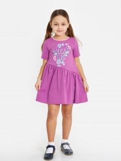 Купить Платье детское 267001479 в розницу