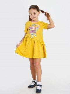 Купить Платье детское 267001480 в розницу