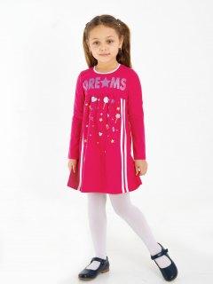 Купить Платье детское 267001481 в розницу
