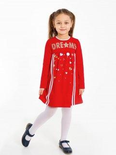 Купить Платье детское 267001482 в розницу