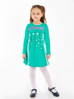 Купить Платье детское 267001483 в розницу