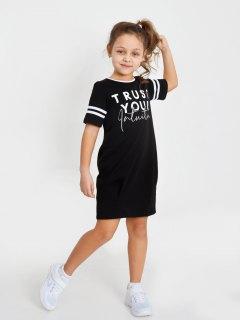 Купить Платье для девочки 267001490 в розницу