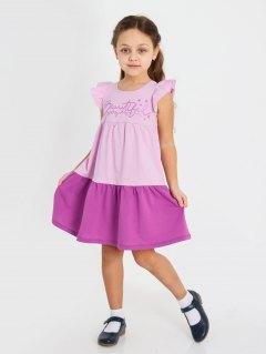 Купить Платье для девочки 267001491 в розницу