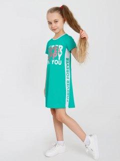 Купить Платье для девочки 267001494 в розницу