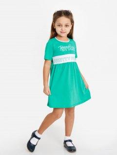 Купить Платье для девочки 267001495 в розницу